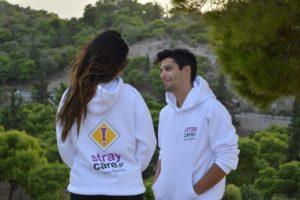 e-shop StrayCare.gr Αδέσποτη Φροντίδα