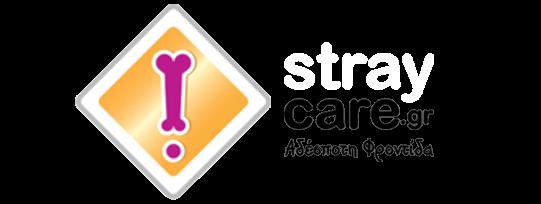 StrayCare.gr