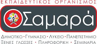 samara-logo StrayCare.gr Αδέσποτη Φροντίδα
