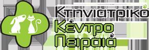 kthniatriko-Peiraia-logo StrayCare.gr Αδέσποτη Φροντίδα